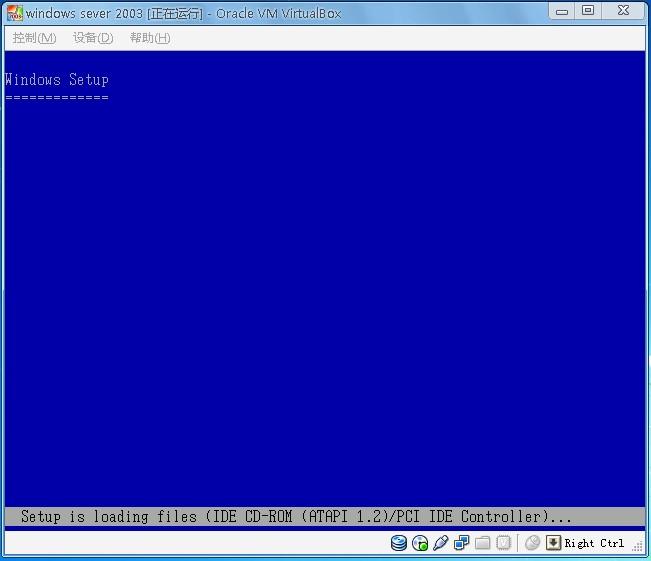 """软件在启动完毕后,需要进行创建虚拟机,点击软件主界面左侧菜单新建按钮,软件会一步一步引导用户进行创建完成,如下图所示:  在创建虚拟机名称中,同时我们要选择虚拟机器的操作系统及版本,如下图所示:  下一步,我们须选择虚拟机的内存大小,如下图所示:     在创建了虚拟内存大小后,我们须建立虚拟机的硬盘大小,并且选择虚拟硬盘的启动方式,如下图所示:  在""""映像类型""""中,建议您选择""""动态扩展映像"""",它会根据我的虚拟机的使用状态,动态的去占用真实的硬盘空间,而不是"""